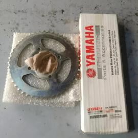 yamaha spocket kit original