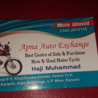 Apna Auto Exchange