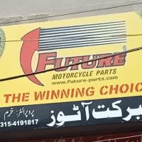 Al Barkat Autos