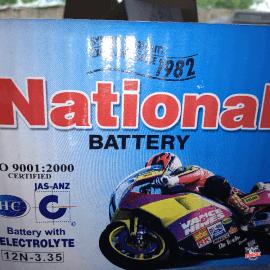 National battery