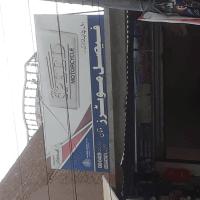 Faisal Autos & spare parts